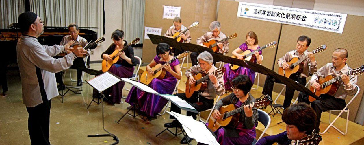 立川市ギター倶楽部